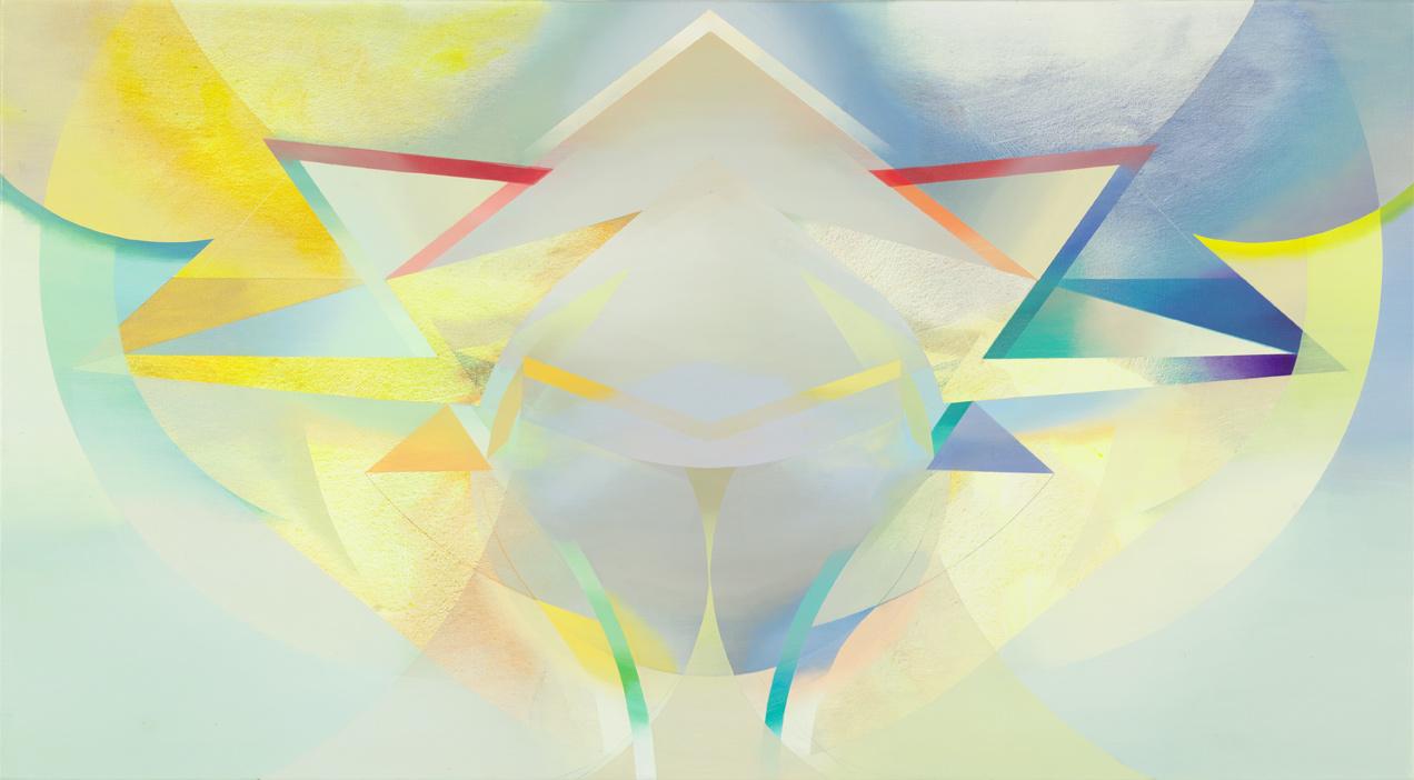 HINENI, Acryl, Pigment und Öl auf Leinwand, 88 x 160 cm